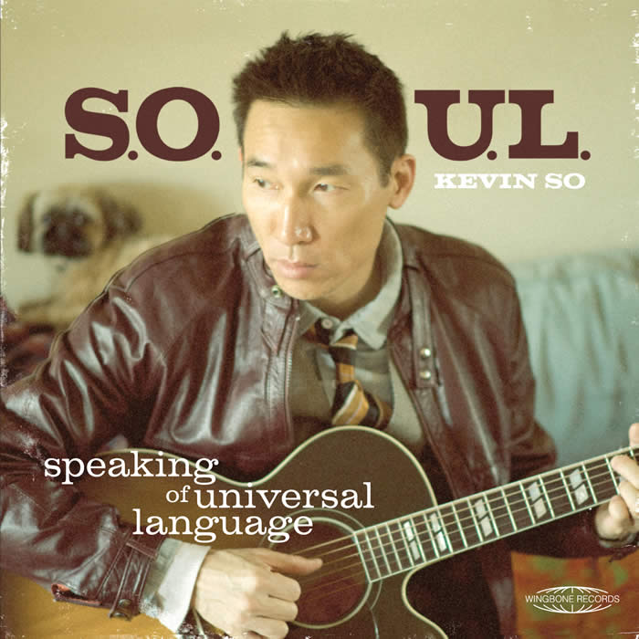 Kevin So SOUL Album Cover 2019